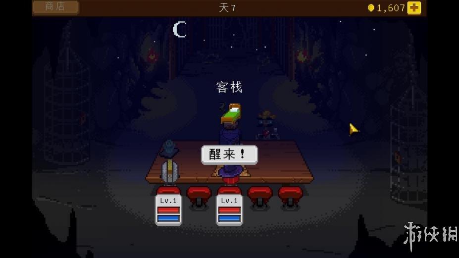 《骑士经理+1版》中文游戏截图