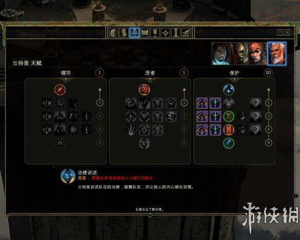 暴君 v1.2.1.0157领主版游侠LMAO汉化组汉化补丁V4.2