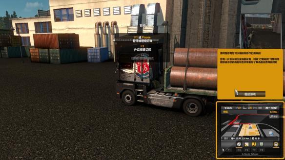 《欧洲卡车模拟2》中文截图