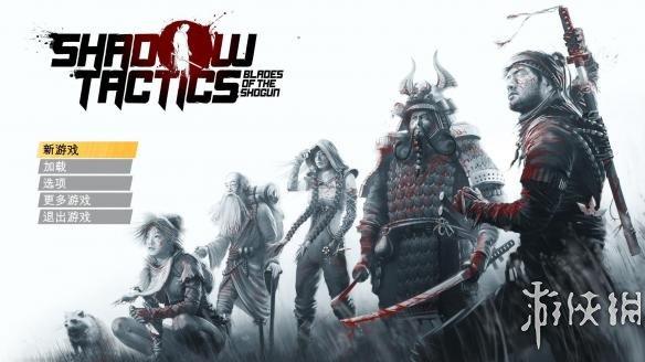 《影子战术:将军之刃》中文截图