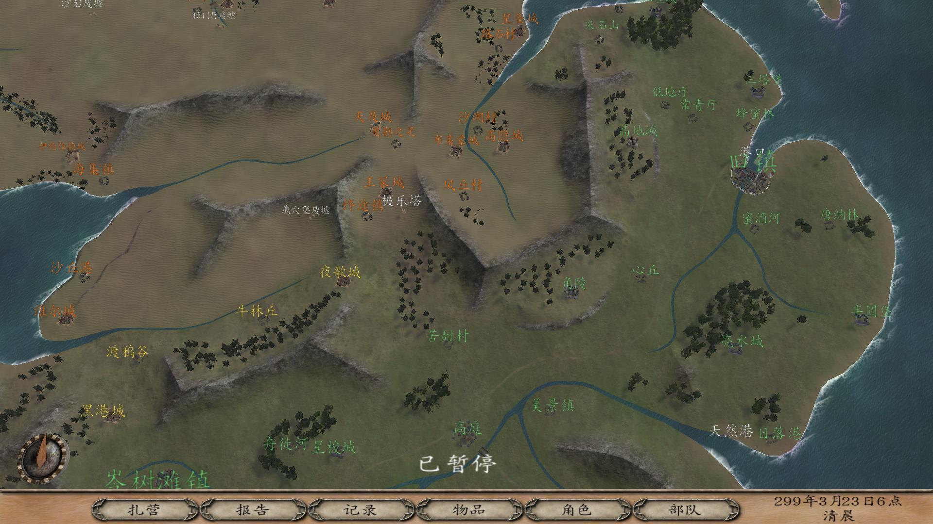 地图 1920_1080