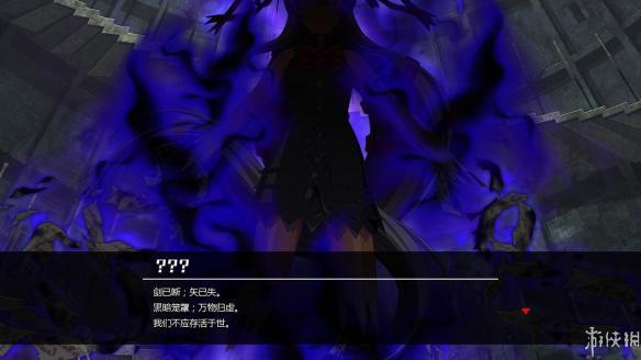 《Nitro+爆裂:女主角大乱斗》中文截图