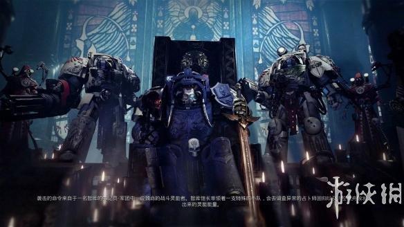 《太空战舰:死亡之翼》中文兴旺娱乐截图