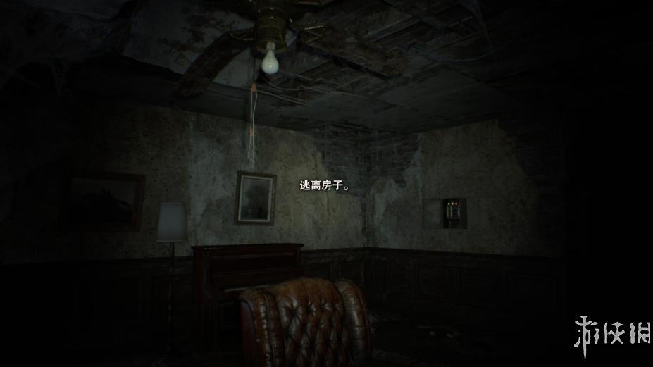 《生化危机7》中文游戏截图
