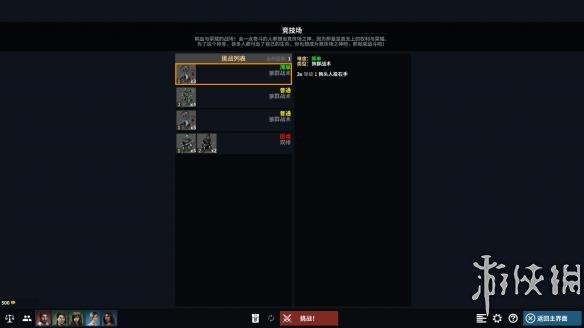 《低魔时代》中文游戏截图