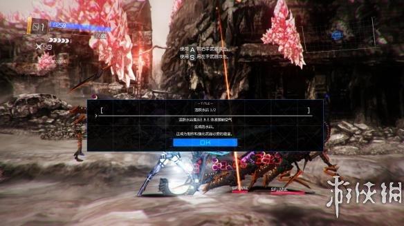 《地球黎明》中文游戏截图