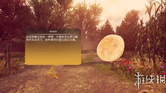 《玉米》中文游戏截图