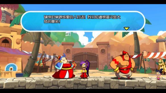 《桑塔:半精灵英雄》中文截图