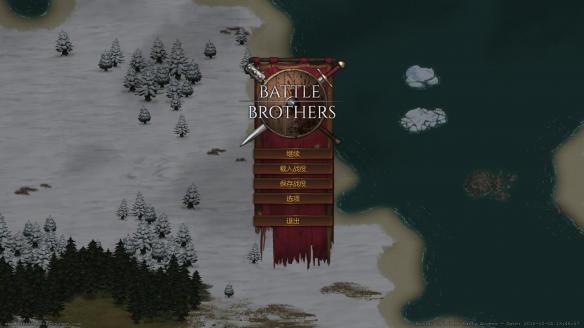 《战场兄弟》中文截图