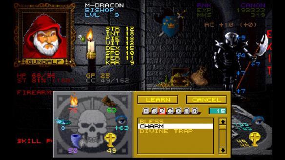 《巫术7》游戏截图