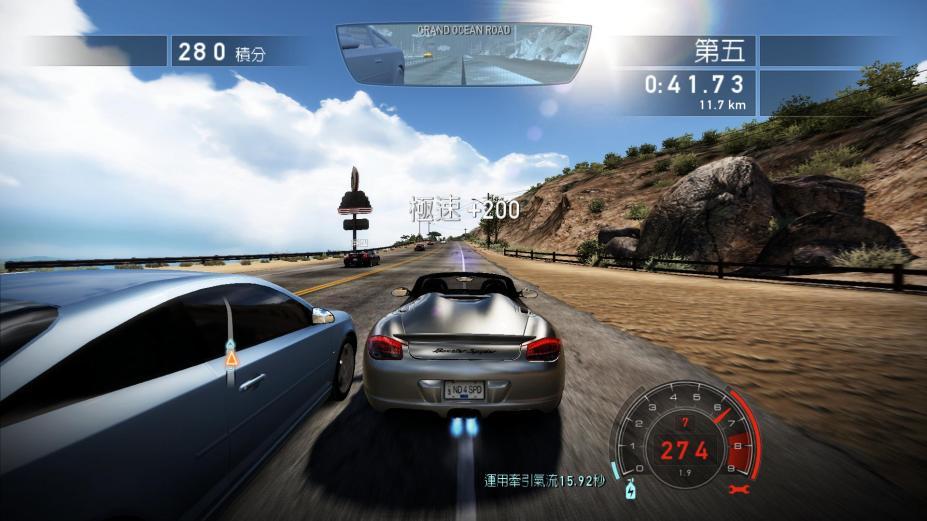《极品飞车14 热力追踪》中文截图