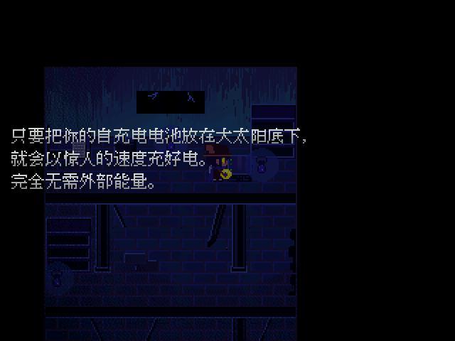 《一次机会》中文截图