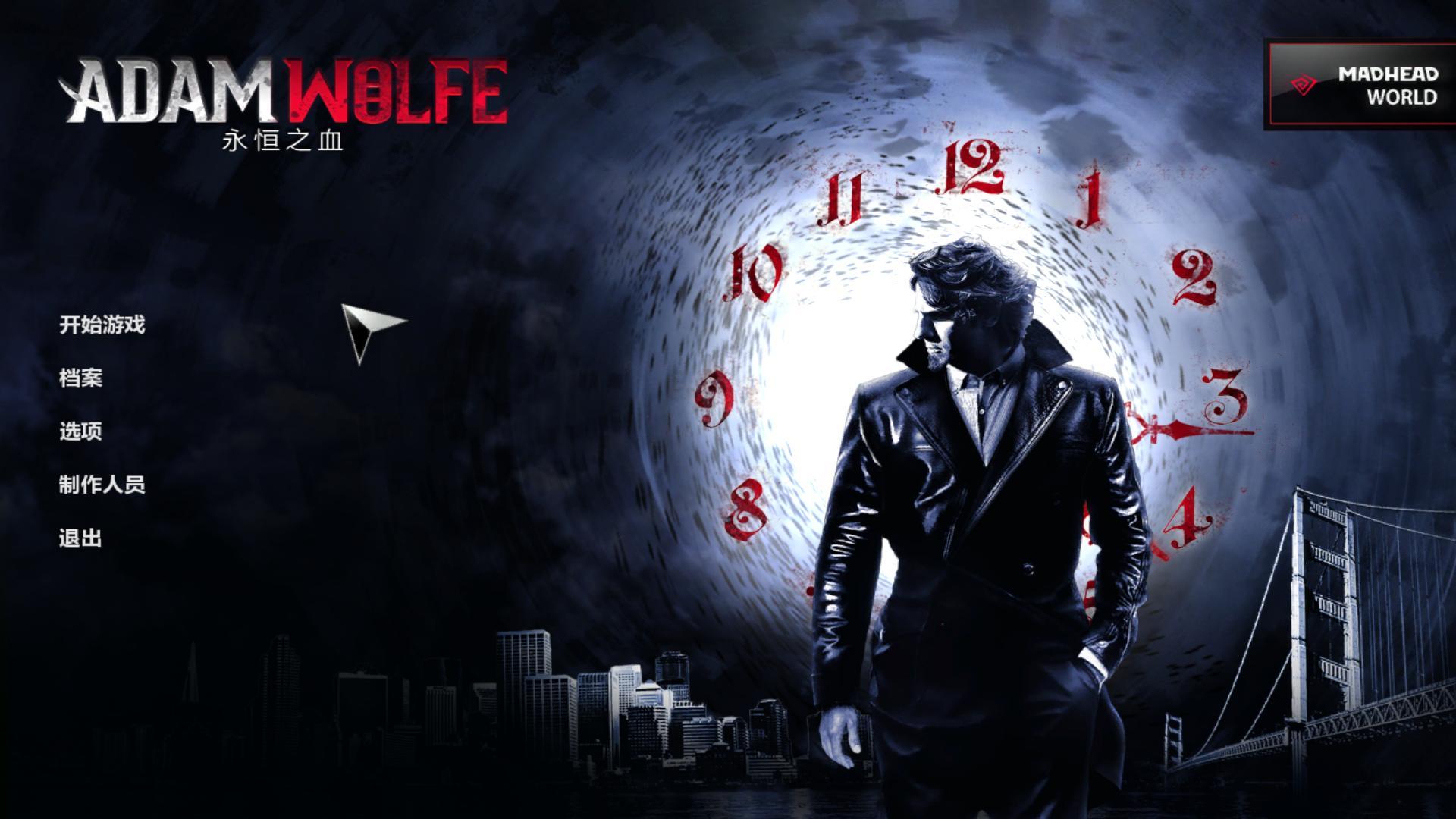 亚当沃尔夫传奇2:永恒之血游戏图片欣赏
