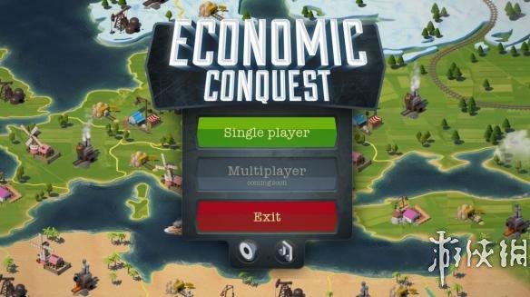 《经济征服》游戏截图-1
