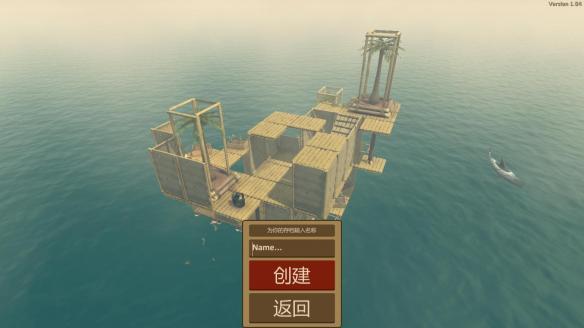 《船长漂流记》中文截图