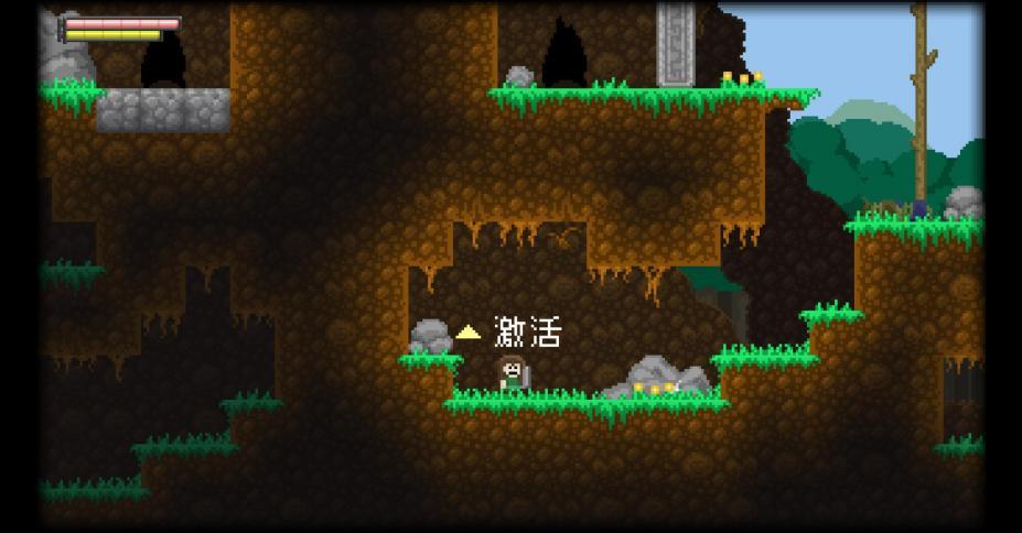 《瞬间:深渊之光》游戏截图