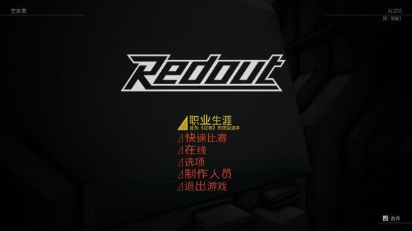 《红视》中文截图