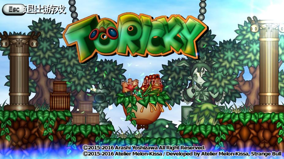 《Toricky》游戏截图