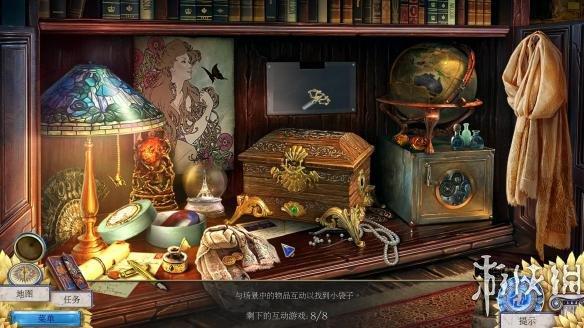 《永恒寓言:牛头怪之咒》中文游戏截图