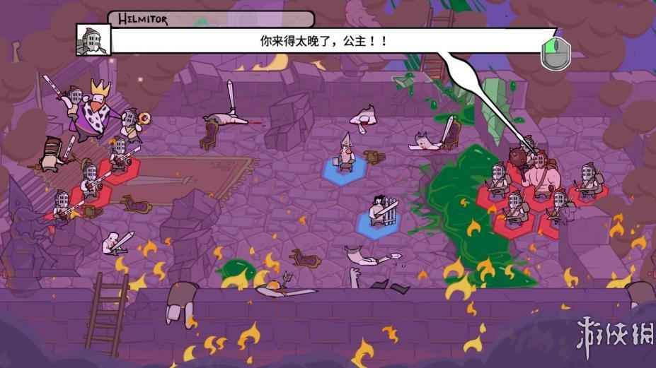 《坑人》中文游戏截图