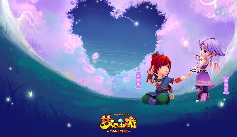 梦幻西游游戏图片欣赏