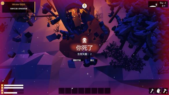 《荒野八人组》中文截图