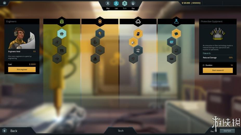 《隔离》游戏截图