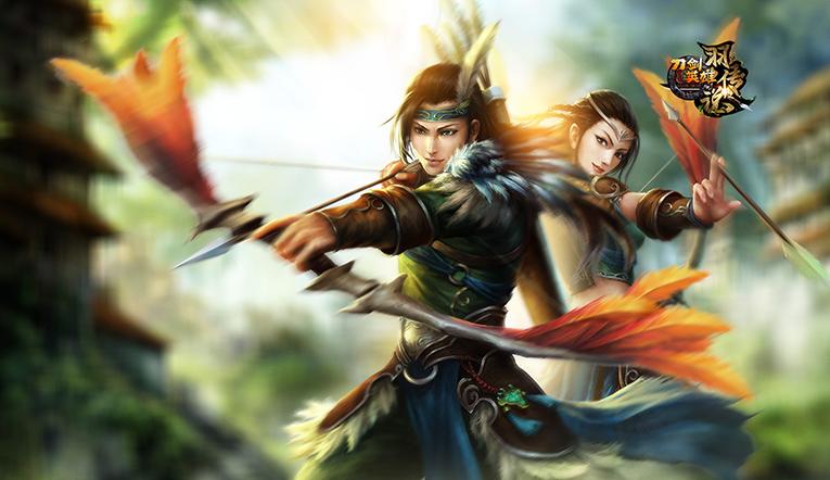 刀剑英雄游戏图片欣赏