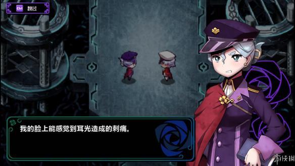 《罪恶少女:诱惑》中文截图