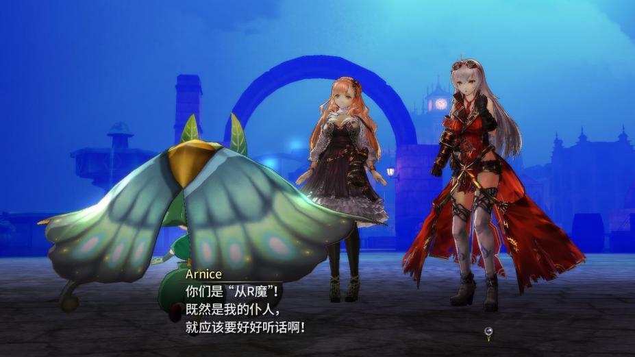 《无夜之国》中文截图