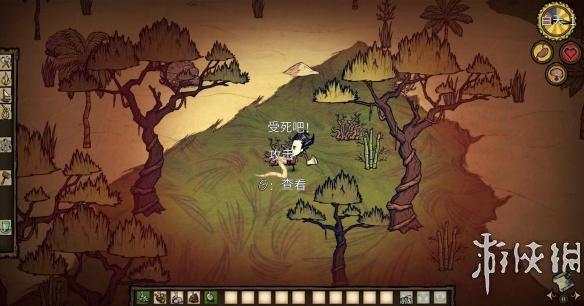 《饥荒》中文游戏截图-1