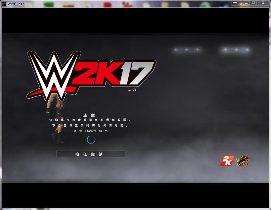 《WWE 2K17》中文截图