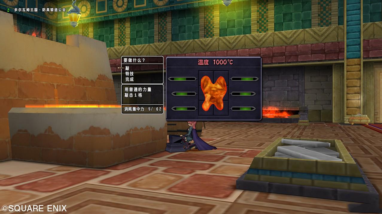 《勇者斗恶龙X》中文游戏截图