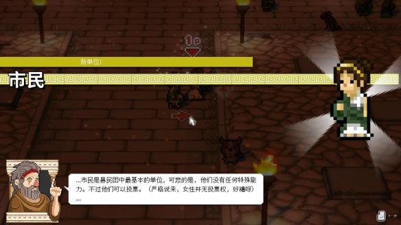 《阿嚏琉斯》官方中文截图