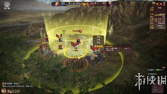 《三国志13威力加强版》中文截图-1