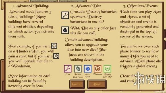 《斧头与土地》游戏截图