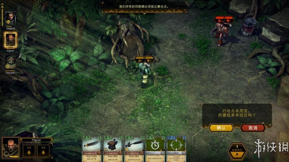 《战锤40K:太空狼》中文游戏截图