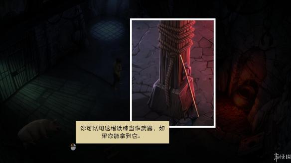《昨日起源》中文截图2