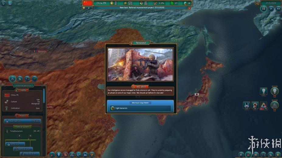 《现实政治》游戏截图