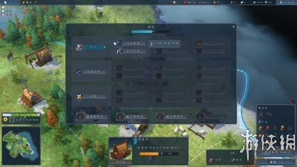 《北境之地》中文游戏截图
