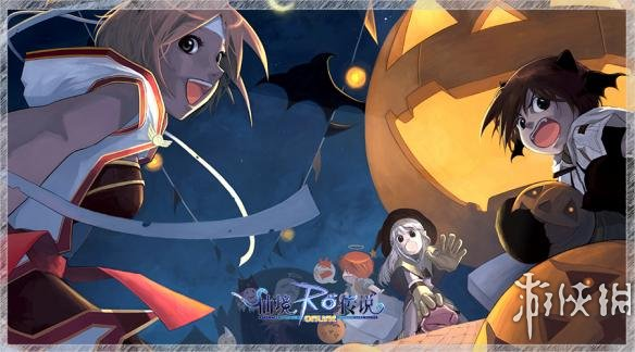 《仙境传说RO》游戏截图