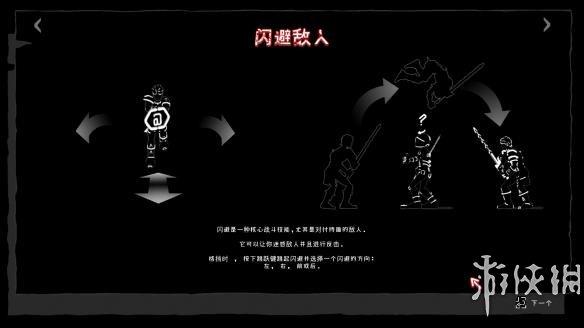 《血战》中文游戏截图
