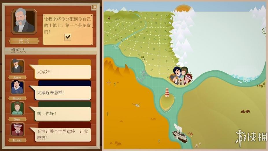 《石油骚动》官方中文游戏截图