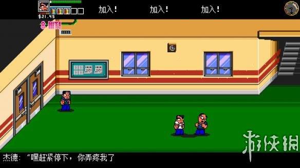 《热血物语:地下世界》中文游戏截图