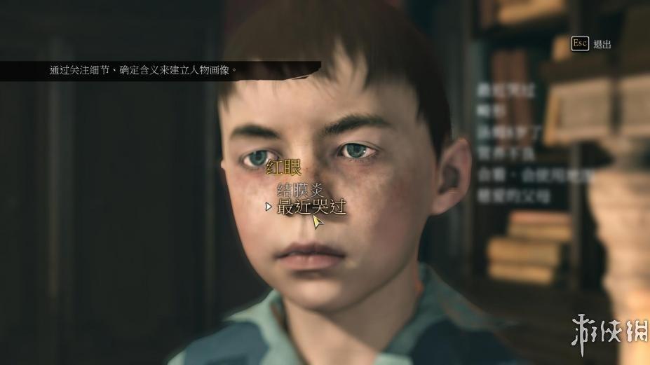 《福尔摩斯:恶魔之女》中文游戏截图