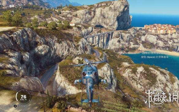 《正当防卫3》中文游戏截图