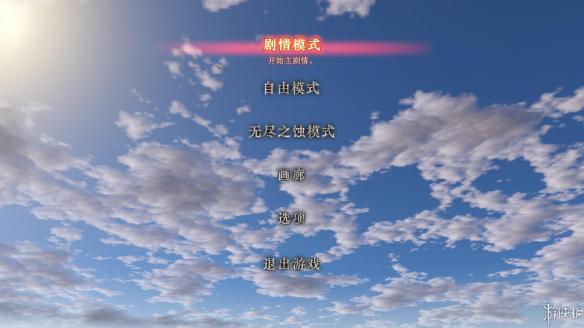 《剑风传奇无双》中文截图