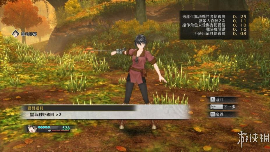 《狂战传说》官方中文游戏截图