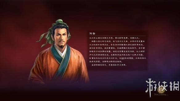 《三国志13威力加强版》简体中文游戏截图-1