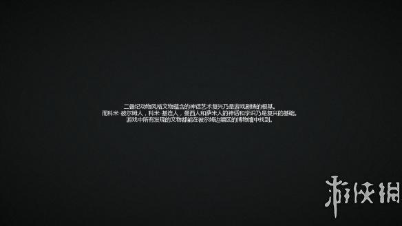 《麋鹿人》简体中文游戏截图